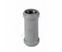 Муфта PP серый надвижн Дн50 б/нап в комплекте (960/20) Ostendorf  112500