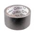 Лента  48ммх50м самокл арм серый Energoflex EFXL04850ARSKGR