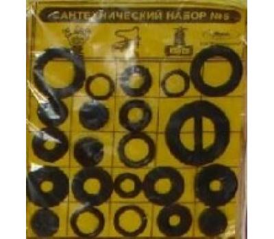 Набор резина №5 прокладка