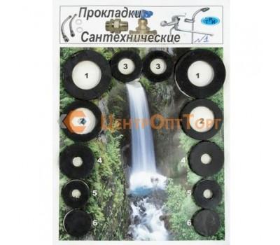 Набор для смесителя вентиля подводки резина №1 прокладка