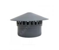 Зонт PP серый вентиляцион Ду50 б/нап в комплекте Политэк  31000050