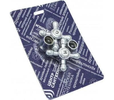 Маховик для смесителя  крест пара никель СКИН Подольск СК600439