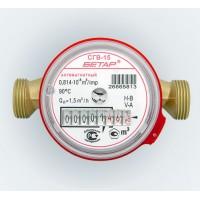 Счётчик универ одноструйный СГВ-15 Ду15 90C L=110мм б/комплекта 1,5м3/ч Бетар
