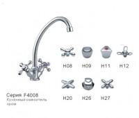 Смеситель для кухни  двуручный на шпильке хром Frap F4008