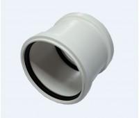 Муфта PP белый бесшумн соединителн Дн110 б/нап в комплекте УЮТ (90) ПК Контур  074301110000