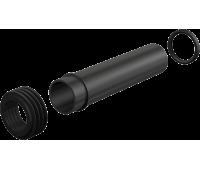 Комплект  M901 прокладка+патрубок+манжета 45*58*25 Alca Plast
