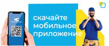 Смесители и комплектующие в интернет-магазине Мастер-Сантехник