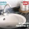 Стиль и качество – кухонные мойки «Гамма Гранит» и «Ukinox»